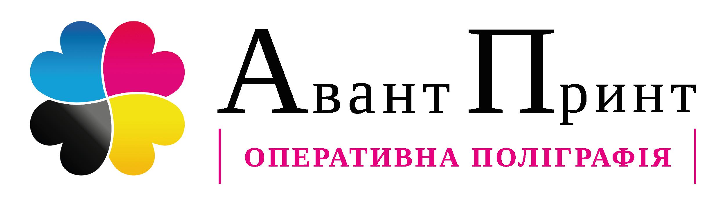 Оперативная полиграфия в Киеве www.print-time.com.ua